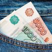 Россиянам могут возместить расходы на удаленке