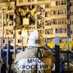Кто несет ответственность за взрывы газа в жилых домах