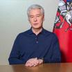 Сергей Собянин: школы Москвы уйдут на двухнедельные каникулы
