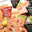 Все чаще граждане начинают отказываться от рыбы и морепродуктов – не только из-за цен