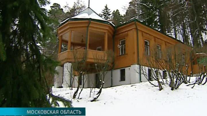 Дом-музей Михаила Пришвина открыт для посетителей