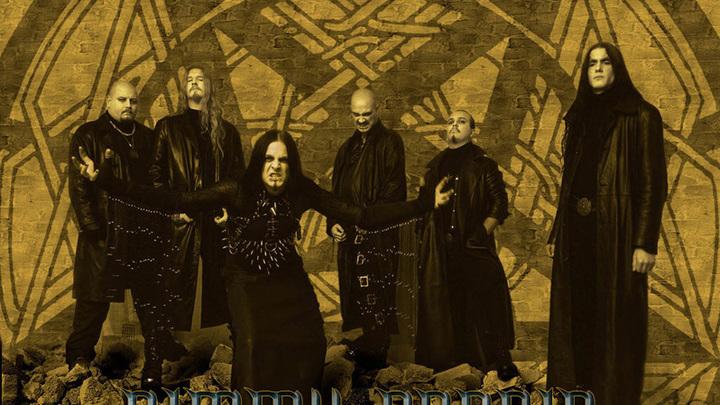 Dimmu Borgir,  норвежская группа