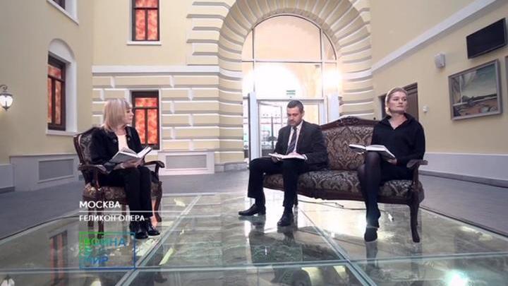 """Четырёхдневный телемарафон чтения романа """"Война и мир"""" завершён"""