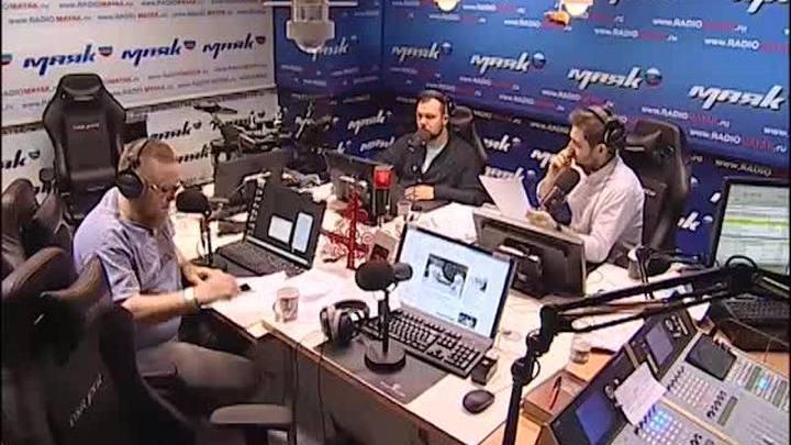 Сергей Стиллавин и его друзья. Платформа