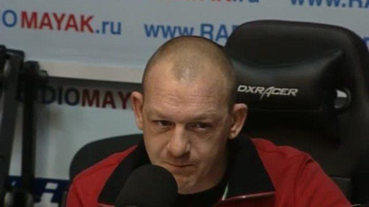 Мастера спорта. Интервью с олимпийским чемпионом Дмитрием Саутиным