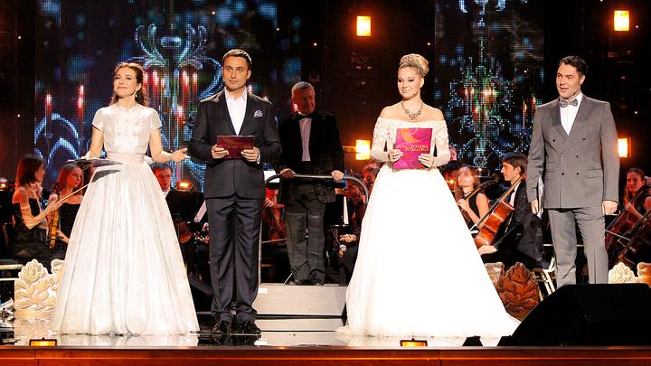 Только раз в году. Гала-концерт. Екатерина Гусева, Владислав Косарев, Мария Максакова и Евгений Кунгуров