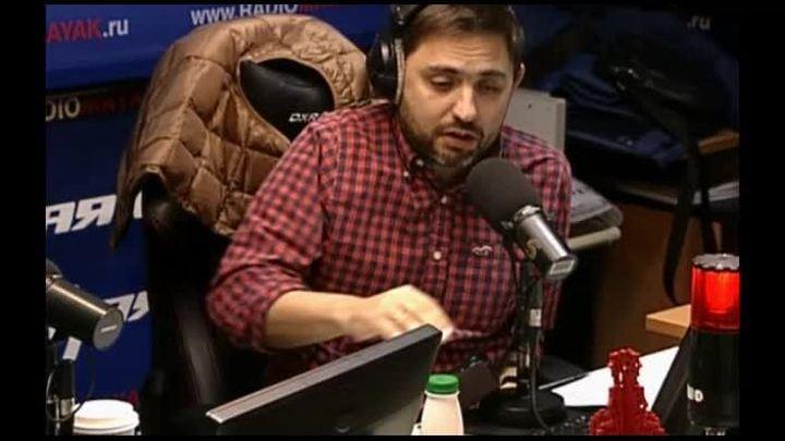 Сергей Стиллавин и его друзья. Крах всемирной банковской империи BCCI