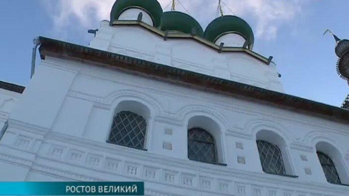 В Ростове Великом близится к завершению реставрация стен и башен кремля