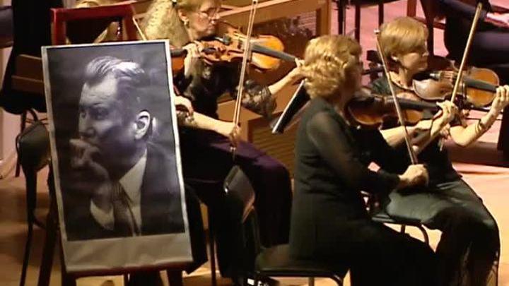 Памяти Андрея Эшпая посвятили концерт в столичной Консерватории