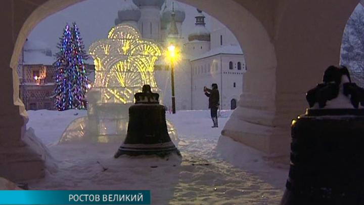 Центр колокольного искусства открыли в Ростове