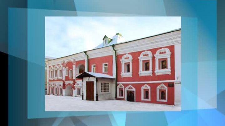 Российскому Дому народного творчества вернут историческое название