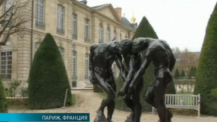 Статуэтки работы Родена будут выставлены на торги в Париже