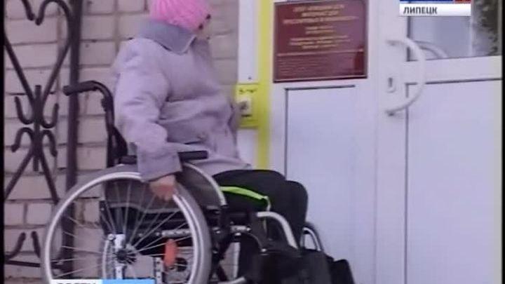 Дом престарелых в липецке условия частный дом престарелых в московской области