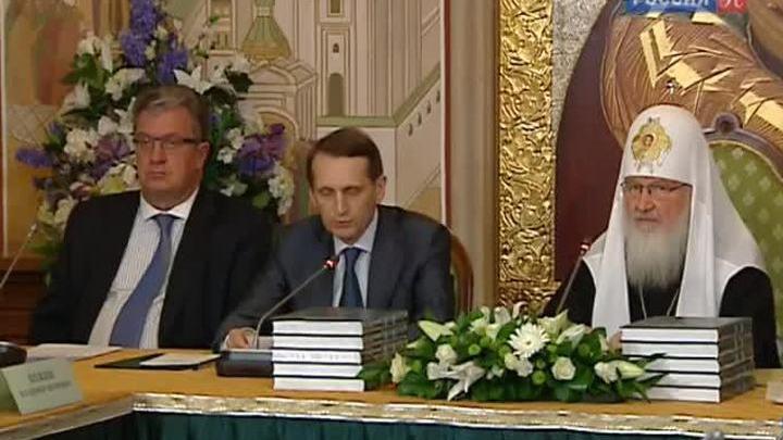В храме Христа Спасителя обсудили издание Православной энциклопедии