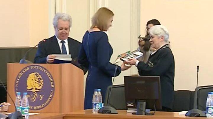 Названы имена обладателей персональных стипендий имени Александра Солженицына