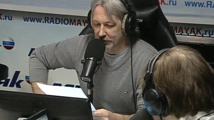 Сергей Стиллавин и его друзья. Вам изменяли?