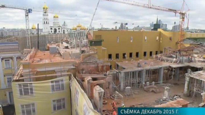 На месте 14-го корпуса Кремля сделаны сенсационные находки
