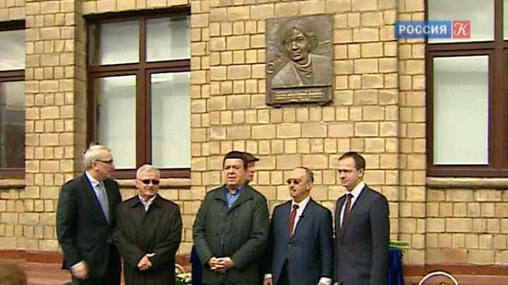 Мемориальная доска режиссёру Татьяне Лиозновой появилась в Москве