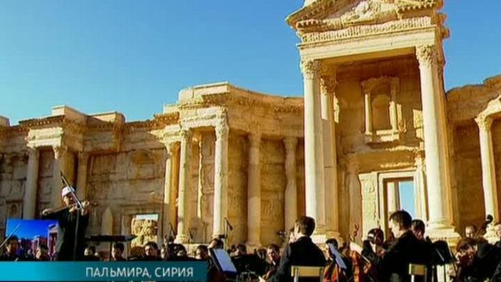 Главным событием XV Московского Пасхального фестиваля стал концерт Оркестра Мариинки в Пальмире