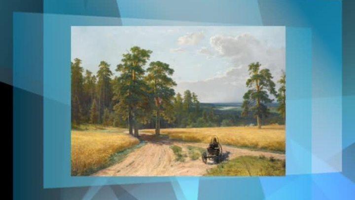Полотна Шишкина, Куприна и Айвазовского станут топ-лотами летних торгов Sotheby's