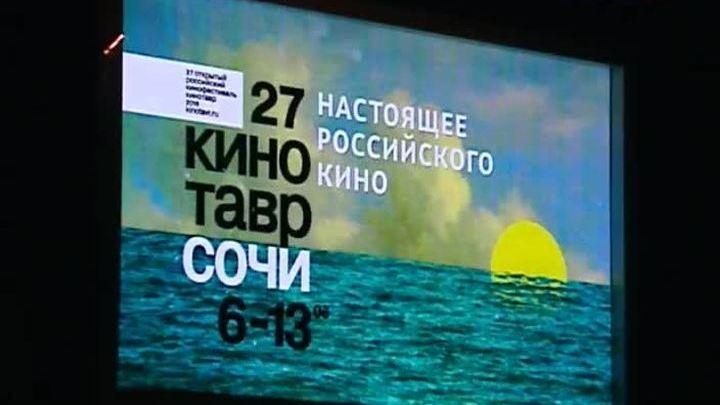 "Картина ""Кредит"" победила в конкурсе ""короткого метра"" на ""Кинотавре"""