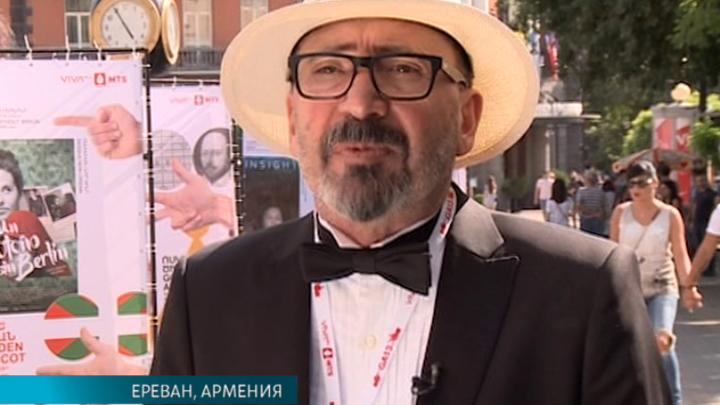 """В Ереване стартовал кинофестиваль """"Золотой абрикос"""""""