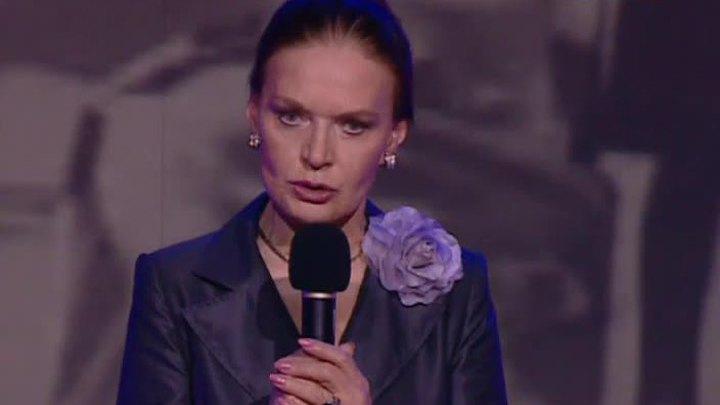 Людмила Чурсина принимает поздравления с юбилеем