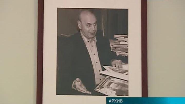 Прошел вечер памяти выдающегося ученого-искусствоведа Алексея Комеча
