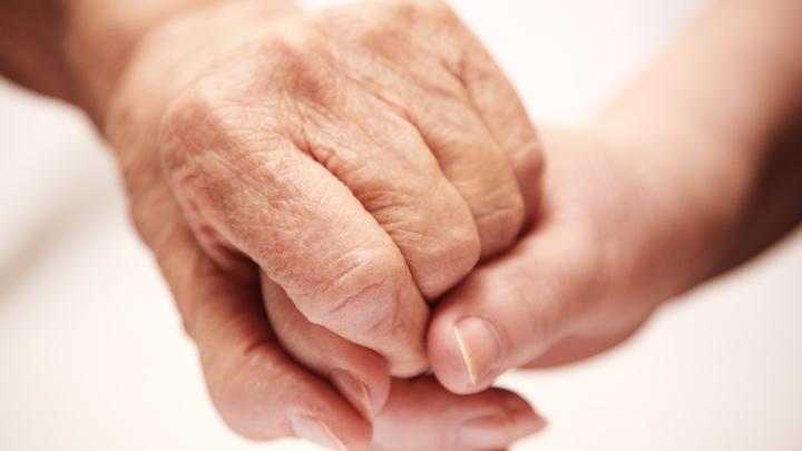 Поддержка в старости