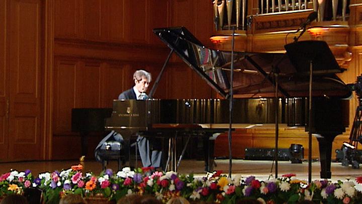 В Московской консерватории состоялся праздничный гала-концерт