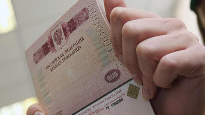 В Москве выдан тысячный загранпаспорт, оформленный через криптобиокабину