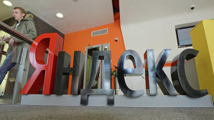 «Яндекс» и Русское географическое общество запустили для школьников образовательный проект по картографии