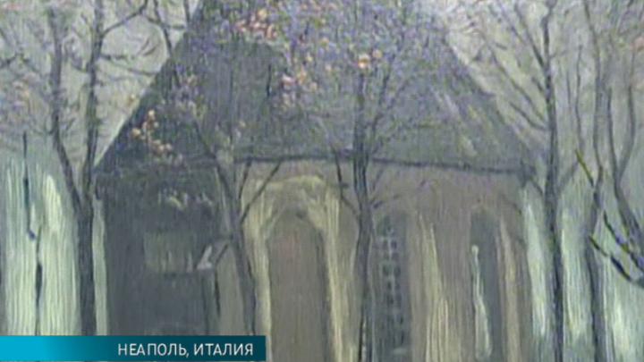 Обнаружены похищенные 14 лет назад картины Ван Гога