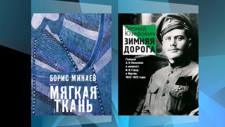 """Объявлен короткий список """"Русского Букера"""""""
