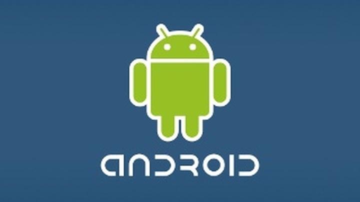Google может удаленно сбросить защитный пароль Android