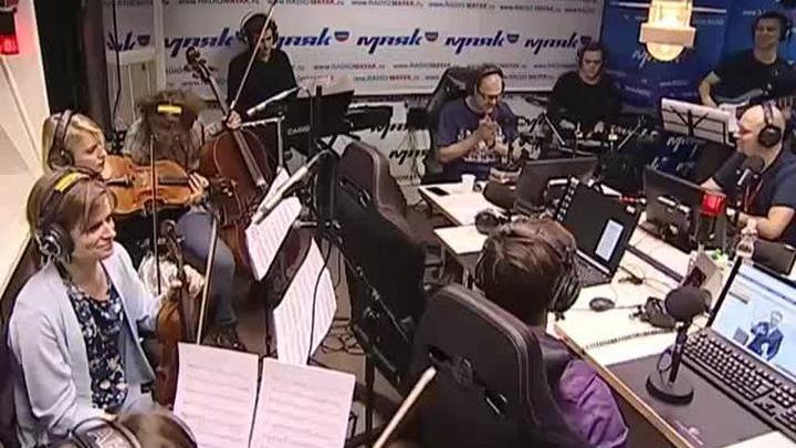 Уральские самоцветы. Живой концерт RockestraLive