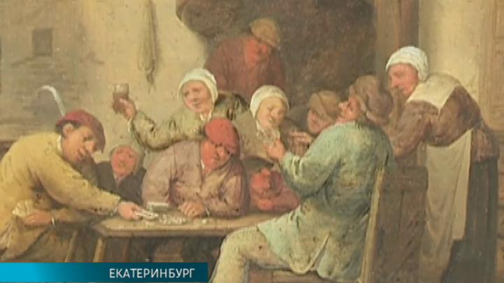 О бытовом жанре в искусстве Голландии XVII века рассказывает экспозиция в Екатеринбургском музее