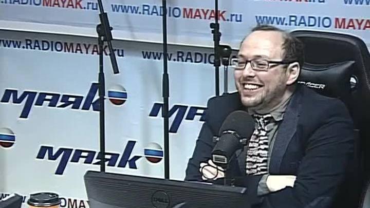 Сергей Стиллавин и его друзья. Типы мужчин. Часть 5. Тревожная личность