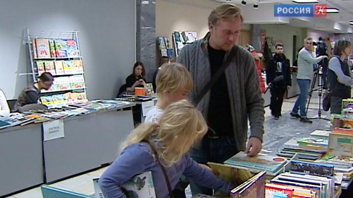 Главной темой III Всероссийского фестиваля детской книги стала сказка