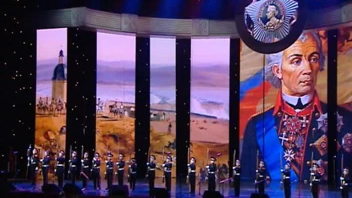 Кубанский казачий хор выступил в Кремлевском дворце