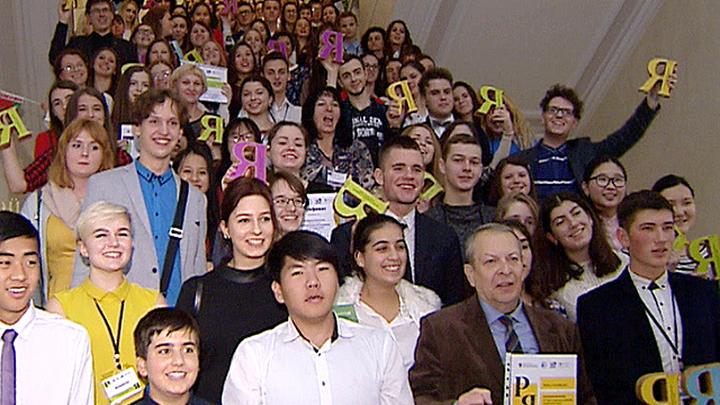 Назвали победителей Международной олимпиады по русскому языку для школьников-иностранцев