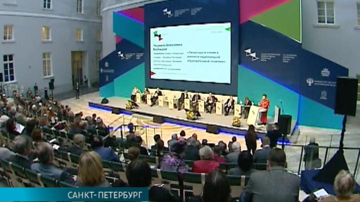 На Петербургском культурном форуме проходят пленарные заседания