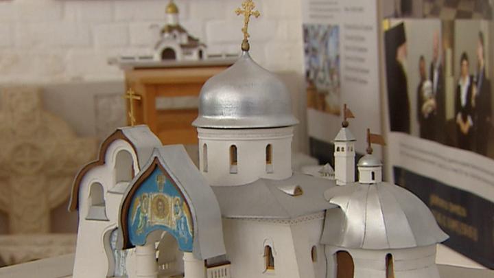 Архитектура современных православных храмов. Специальный репортаж