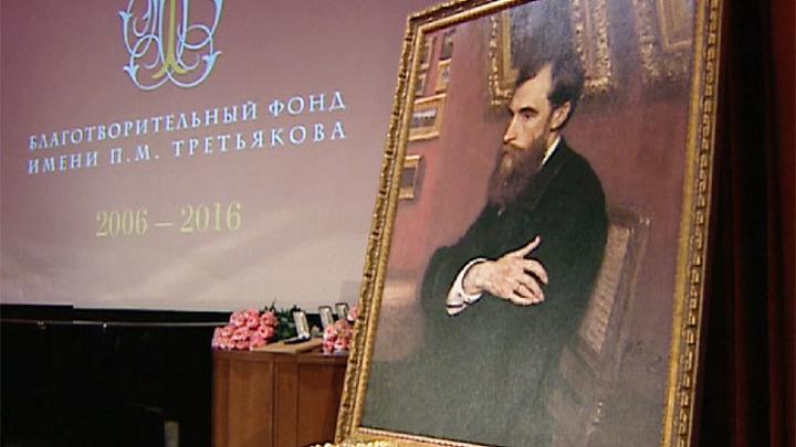 Вручена Премия имени Павла Третьякова
