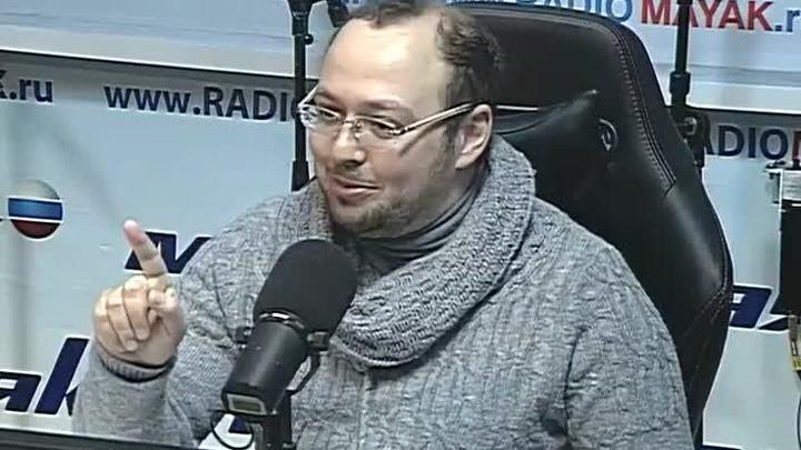 Сергей Стиллавин и его друзья. Безответственные мужчины