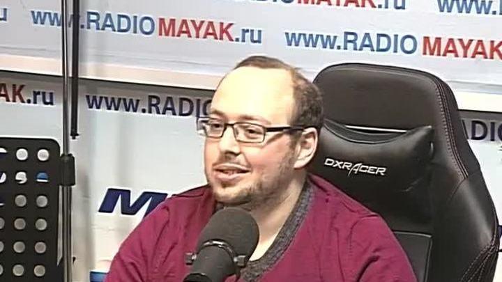 Сергей Стиллавин и его друзья. Инфантильные мужчины