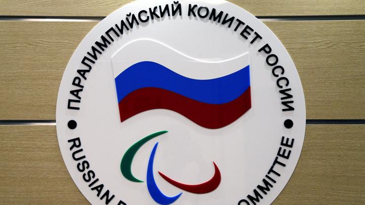 ПКР утвердил название и эмблему национальной команды на Олимпиаде