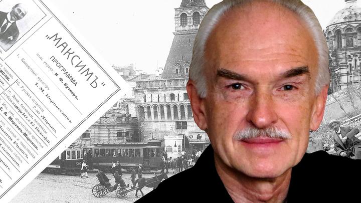 Владимир Александров является заслуженным профессором славистики Йельского университета, признанным международным экспертом в области русской литературы
