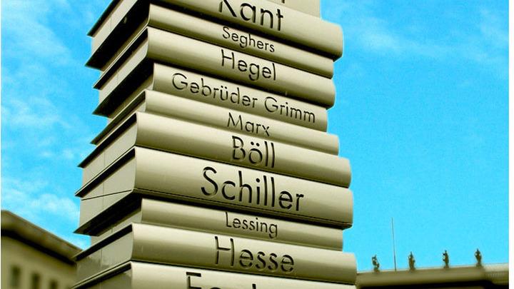 Проблемы современной книги