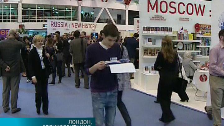 В Лондоне стартует Международная книжная ярмарка
